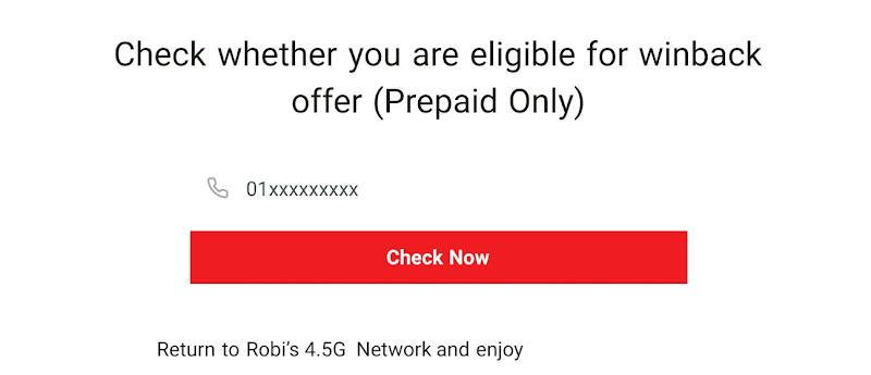 robi bondho sim offer checking robi web 2020
