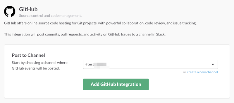 slack_with_github_input_channel.png