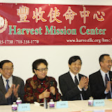 Press conference for Harvest Mission Center at Flushing Mall. 2013-04-04 使命中心新聞發布會2