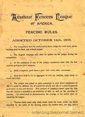 Первые правила фехтования 1891 г. США. Классическое фехтование.