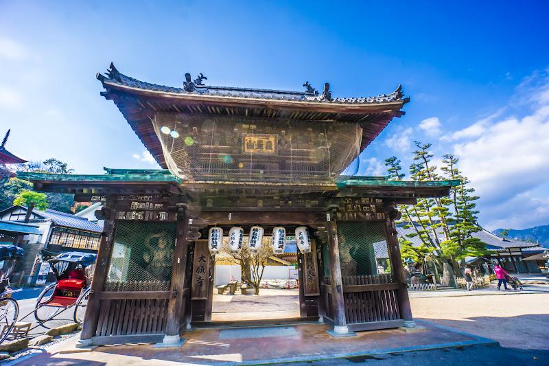 Miyajima Daiganji Temple1