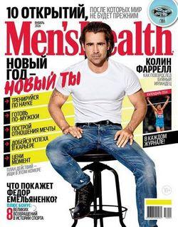 Читать онлайн журнал<br>Men's Health №1 Январь 2016 Россия<br>или скачать журнал бесплатно