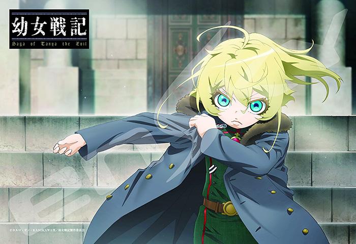 niscaya sudah tidak asing ditelinga kalian Rekomendasi 10 Anime Bertema Isekai (Protagonis Nyasar)