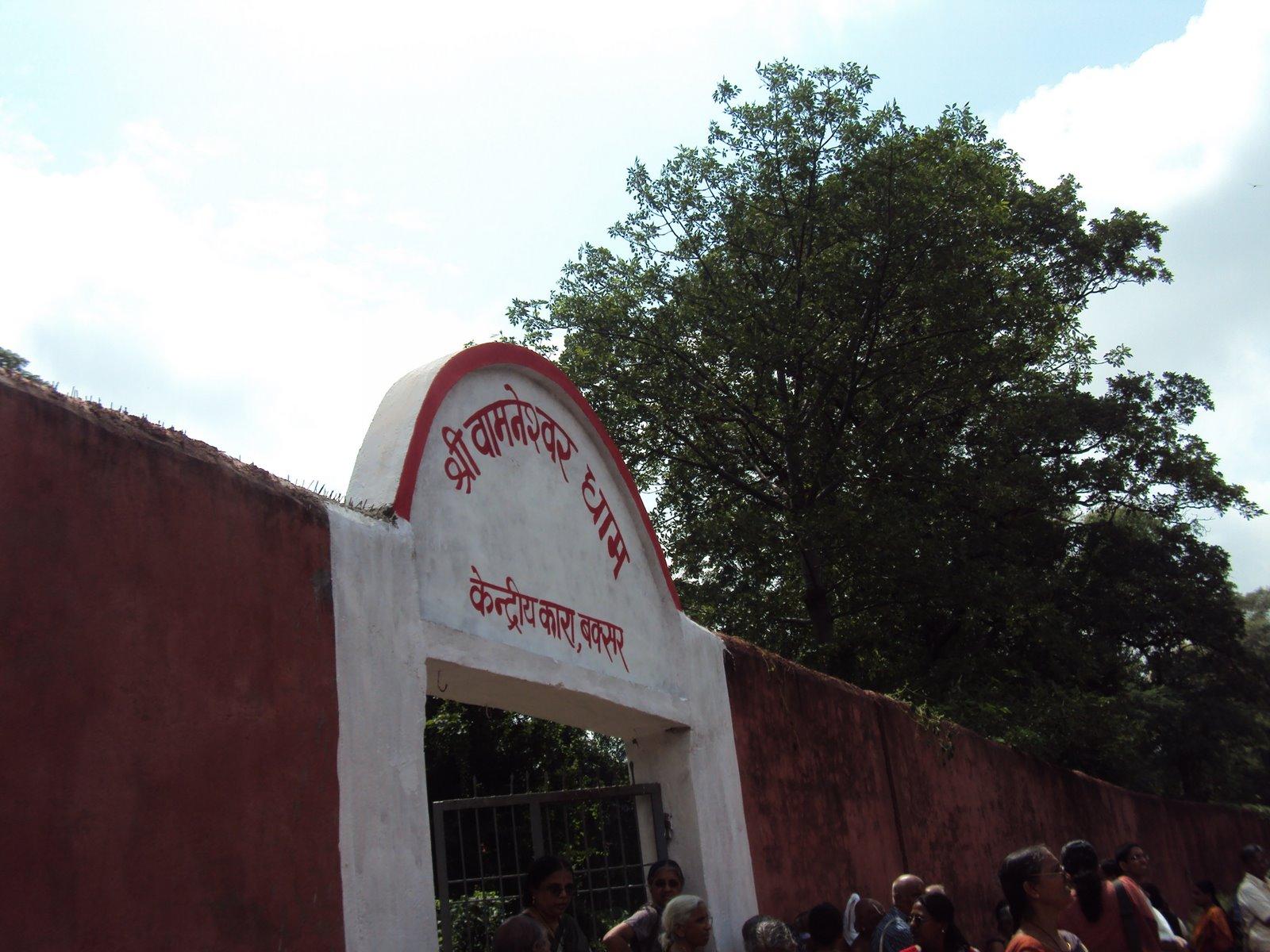 Siddha Ashram, Buxar - Sri Ramanin Padhayil