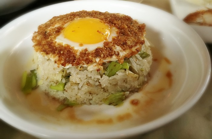 Ginger Fried Rice - Spice Market New York