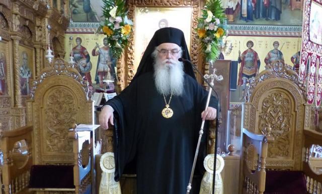 Κοροναϊός : Στη ΜΕΘ ο Μητροπολίτης Καστοριάς, Σεραφείμ