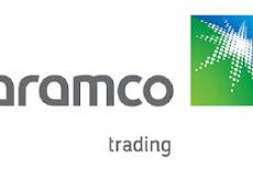 شركة أرامكو السعودية لتجارة المنتجات تعلن عن  توفر وظائف (إدارية وهندسية وفنية ) شاغرة