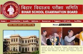BSEB/बिहार बोर्ड ने 10वीं-12वीं के लिए लिया बड़ा फैसला, जल्दी पढ़िए