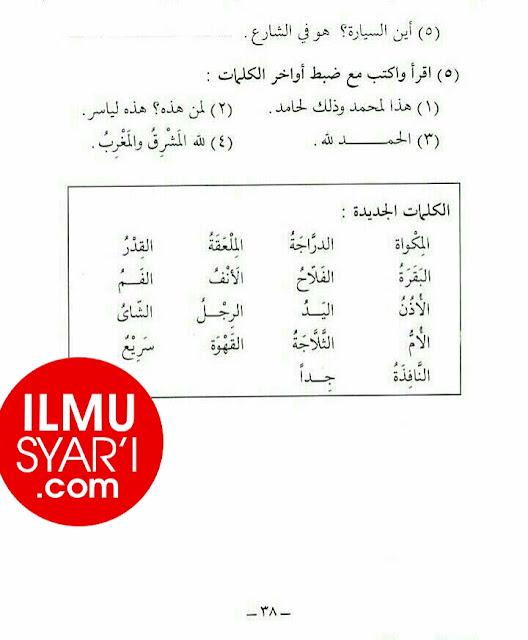 Ebook syarah ushul download tsalatsatul