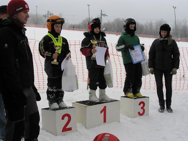Zawody narciarskie Chyrowa 2012 - P1250113_1.JPG