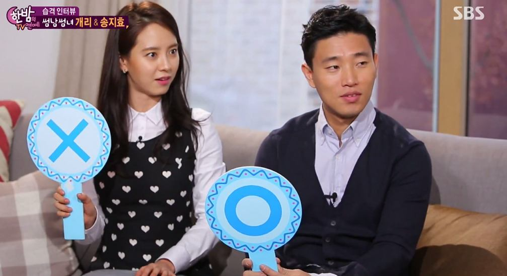 Video Monday Gary And Song Ji Hyo Reveal Which Running Man Guest They Are Jealous Of