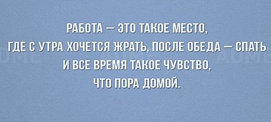 11459560-R3L8T8D-650-MAZ-11