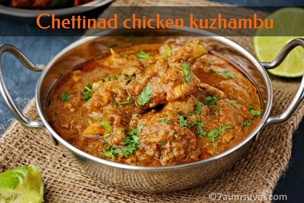 [Chettinad-chicken-kuzhambu-pic-13]