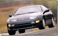 1996-nissan-300zx-turbo-photo-166351-s-original