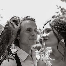Свадебный фотограф Карина Арго (Photoargo). Фотография от 22.06.2017