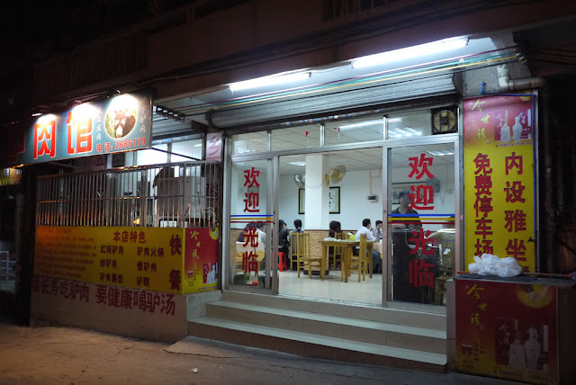 donkey meat restaurant in Huizhou, Guangdong