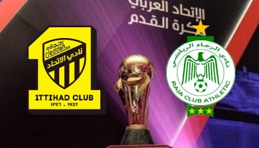 موعد مباراة اتحاد جدة والرجاء في نهائي البطولة العربية والقنوات الناقلة