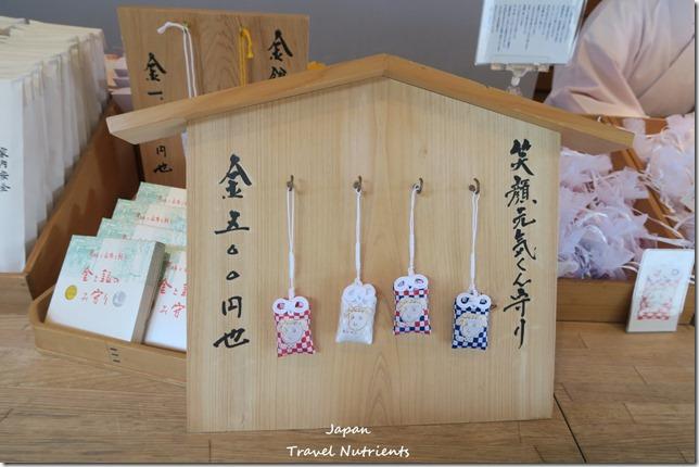 四國香川 高松 金刀比羅宮 (122)