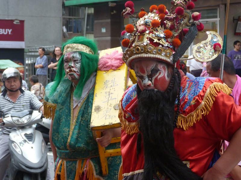 Ming Sheng Gong à Xizhi (New Taipei City) - P1340103.JPG