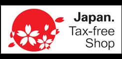 7 2016年日本免稅退稅新制