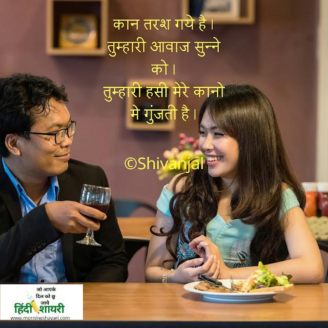 baate, yaade, hindi