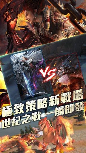 龍戰爭 War of Dragon