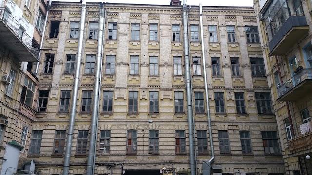 Hostel Really Central Kiev