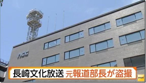 長崎文化放送の報道制作部長f01