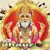 ज्येष्ठा नक्षत्र और आयुष्मान योग के युग्म संयोग में होगी विश्वकर्मा पूजा