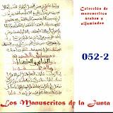 052-2 - MIscelánea. Manuscritos sueltos.
