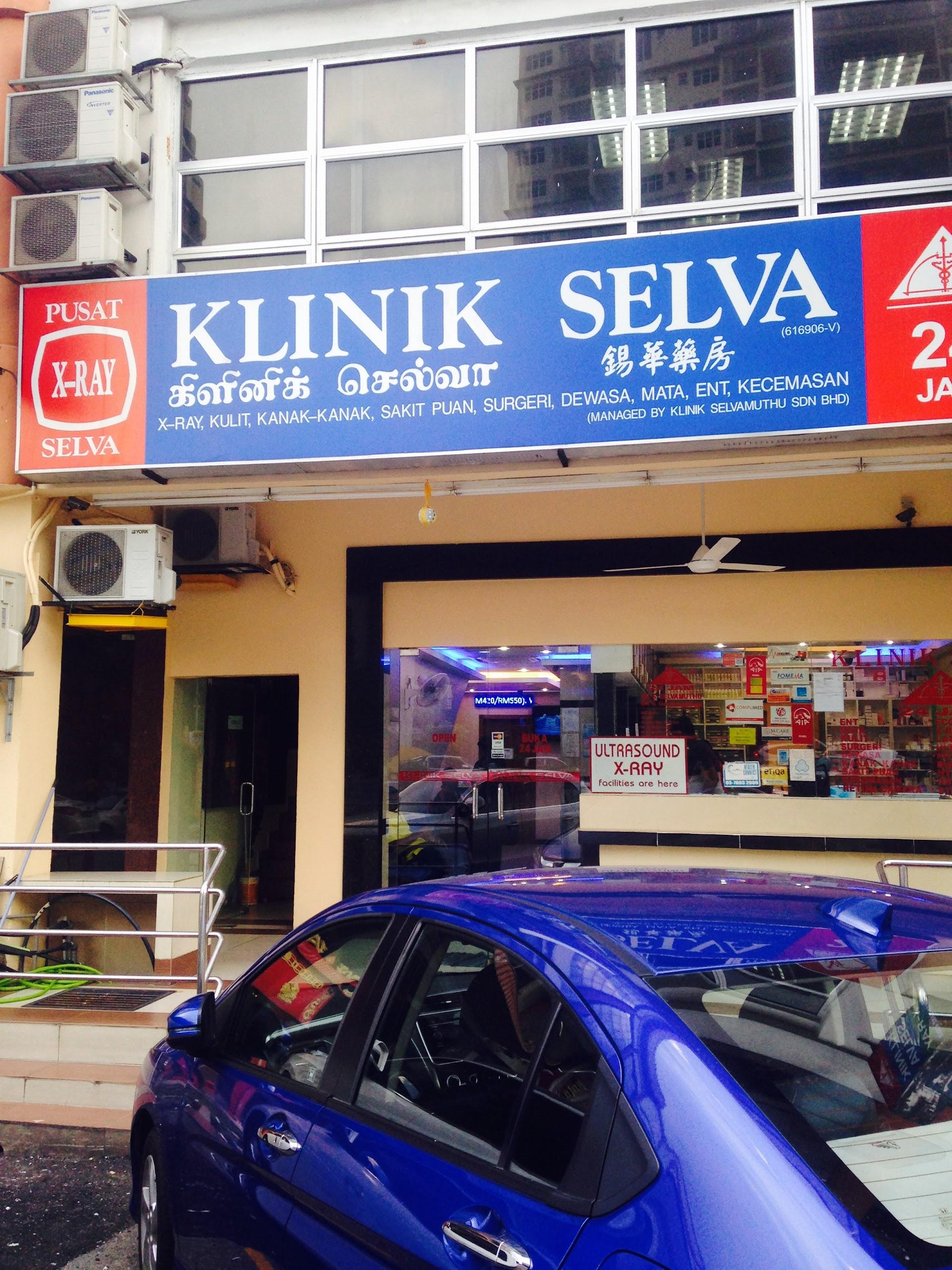 2d 3d 4d Hd 5d Scan Ultrasound In Malaysia List Puchong Jaya Selangor Klinik Selva