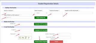 How to apply for Bihar pmsonline.bih.nic.in, Bihar Post matric scholarship 2021, Bihar scholarship, INFOAVI