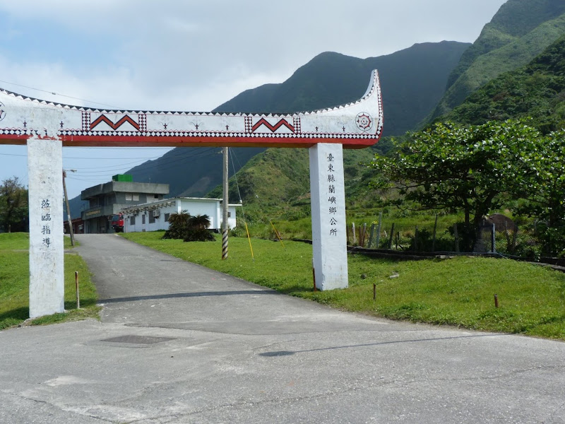 TAIWAN Ile de Lanyu - P1010514.JPG