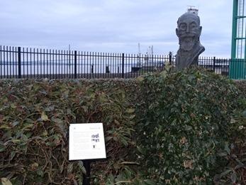 2018.02.18-003 buste d'Erik Satie