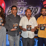 Black Money Audio Launch Stills (9).jpg