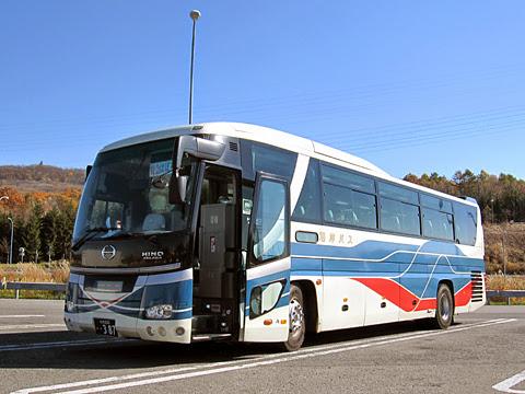 沿岸バス「特急はぼろ号」 ・387 砂川サービスエリアにて