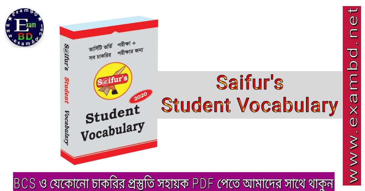 Saifur's Student Vocabulary - Full Book PDF Download