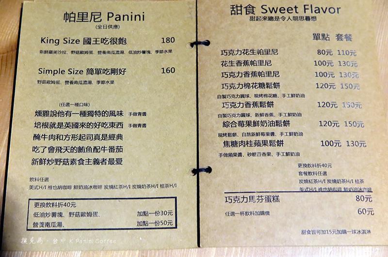 K Panini & Coffee