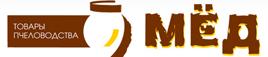 МёдКуплюПродам - всё для пасеки и пчеловодства