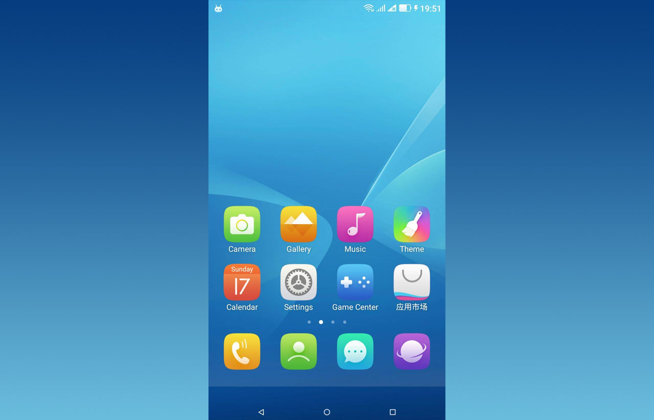 Acer Z4 custom ROM Oppo muse Lewa OS