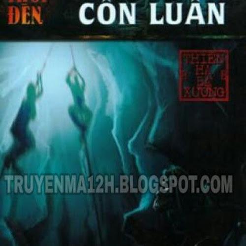 Ma thổi đèn - Tập 4: Thần Cung Côn Luân
