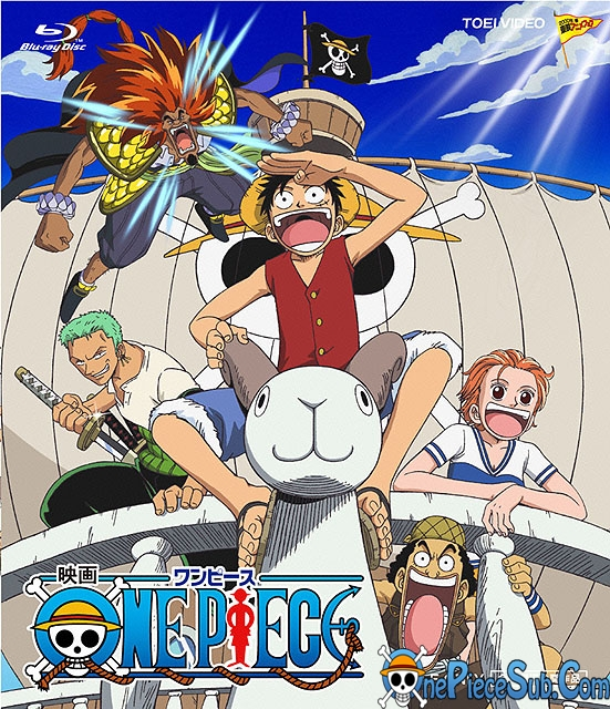 One Piece The Movie 1