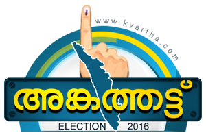 Election 2016 06.03.2016