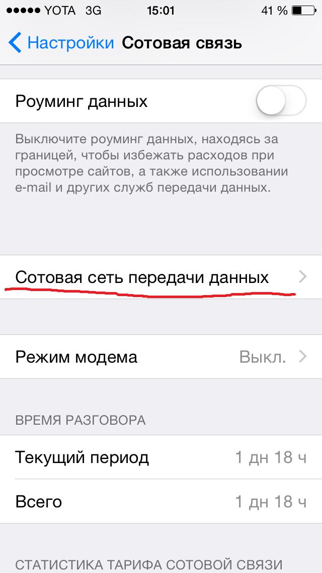 Как настроить Wi-Fi на ноутбуке - detano ru