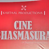 Cine Bhasmasura Drama Pressmeet