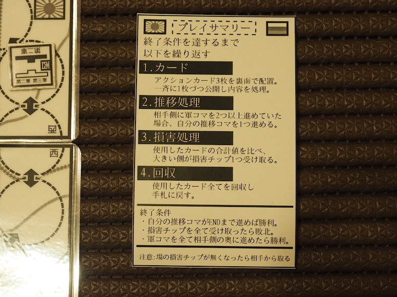 P4120844.JPG