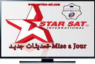 جديد موقع STARSAT HD