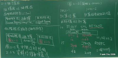 組譯器及組譯過程介紹
