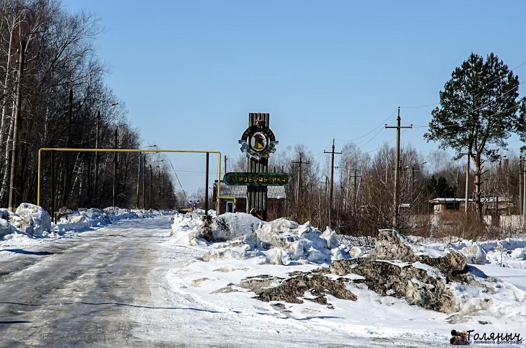 Дальше - территория Суворовской птицефабрики.