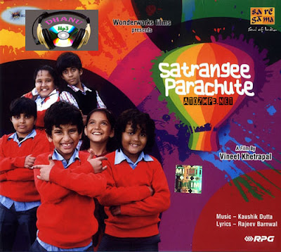 Poster Of Bollywood Movie Satrangee Parachute 2011 300MB Compressed Small Size Pc Movie Free Download
